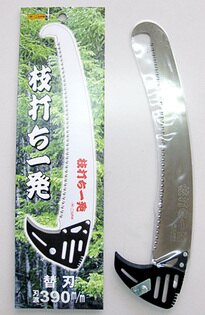 N-760-1折合式高枝鋸替刃(關刀鋸)NISHIGAKI   鋸 鋸子