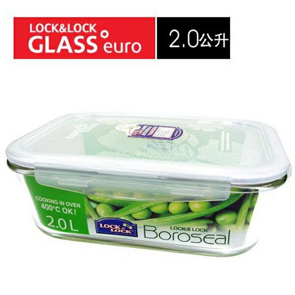 樂扣樂扣微波烤箱玻璃保鮮盒2000ml長方型LLG455保存盒-大廚師百貨