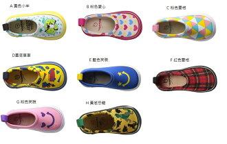 日本SKIPPON 機能童鞋/戶外專用鞋/ 休閒鞋