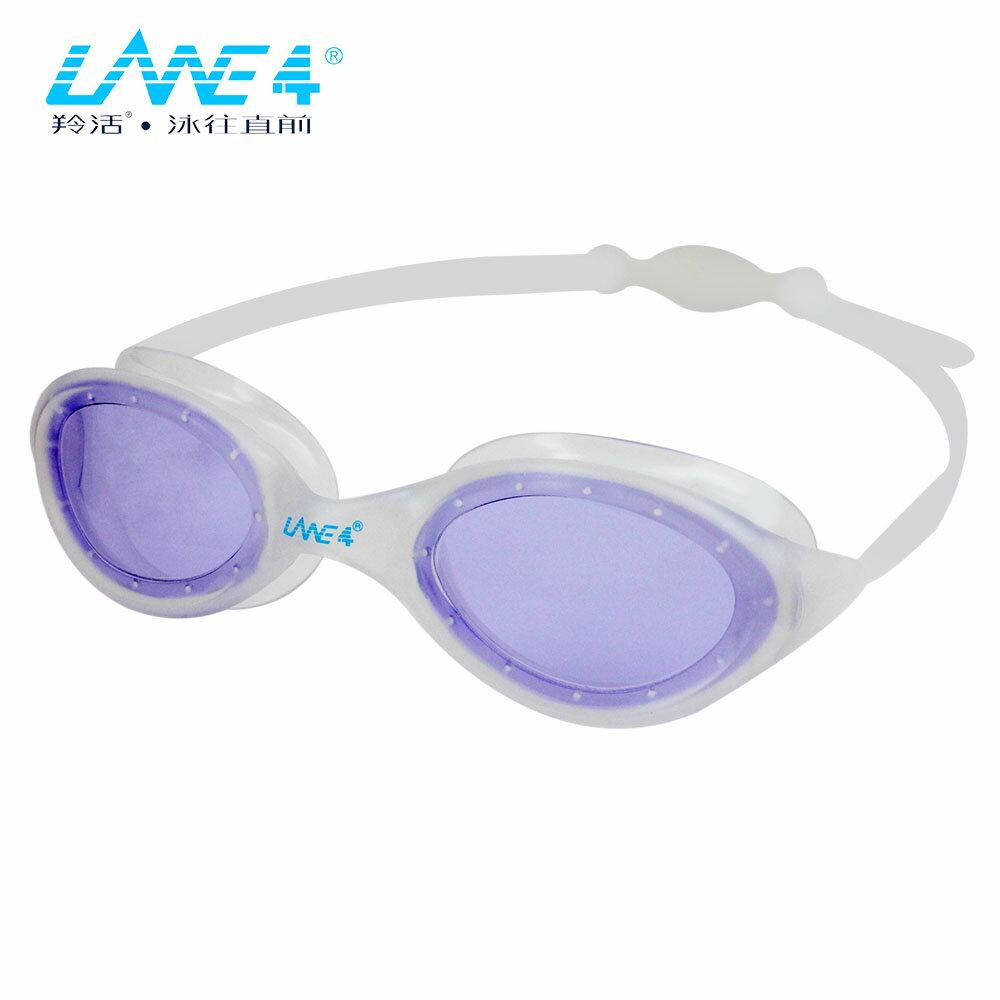 LANE4羚活女性專用抗UV舒適泳鏡 A352 1