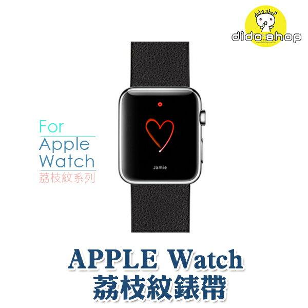 Apple Watch Smart Watch 蘋果 智能手錶荔枝紋錶帶 無附錶帶轉換器 CX004