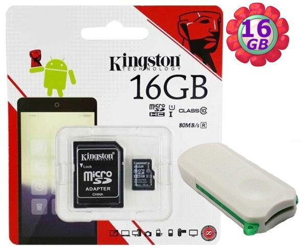 附V39 microSD 讀卡機 KINGSTON 16GB 16G 金士頓【80MB/s】microSDHC microSD SDHC micro SD UHS-I UHS U1 TF C10 Class10 手機記憶卡 記憶卡