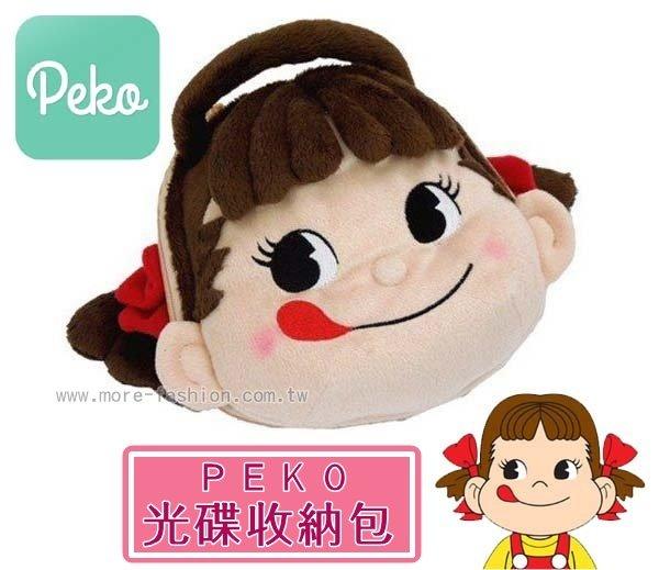 日潮夯店 日本正版 不二家 Peko Milky 牛奶妹  大頭 手提 毛絨 DVD CD 光碟 16片 收納包