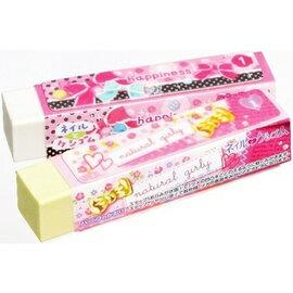日本最新最流行!!修指甲器+橡皮擦 最強組合 (兩段式修磨指甲片)多功能性橡皮擦