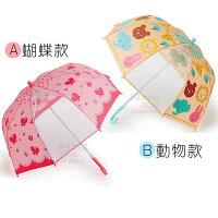 下雨天推薦雨靴/雨傘/雨衣推薦[日潮夯店] 日本正版進口 花蝴蝶 動物 安全 兒童傘 雨傘 直傘 共兩款