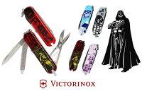 [日潮夯店] 瑞士製 STAR WARS 星際大戰 X VICTORINOX  迷你7用瑞士刀(瑞士百年經典品牌) 共四款