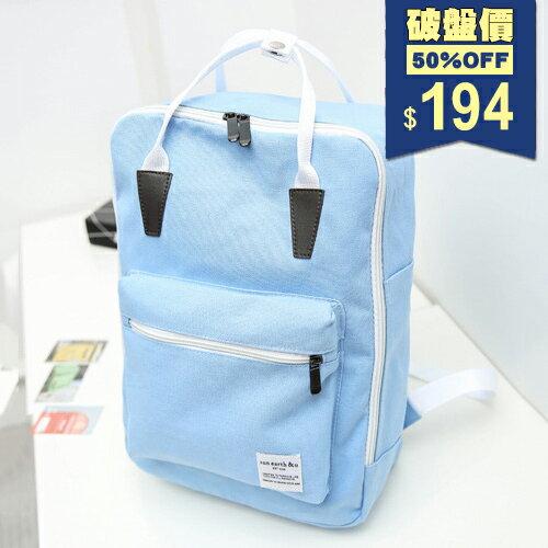 簡約純色帆布兩用後背包 包飾衣院 P1742 現貨+預購