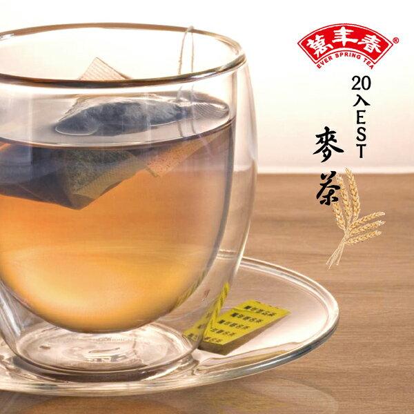 《萬年春》EST麥茶茶包2g*20入/盒 - 限時優惠好康折扣