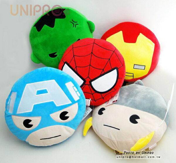 【UNIPRO】復仇者聯盟Marvel 蜘蛛人 鋼鐵人 美國隊長 浩克 雷神索爾 英雄頭型枕 抱枕 午安枕 靠墊