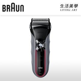 BRAUN百靈 Series 3 浮動水洗三刀頭電鬍刀(320s-5)