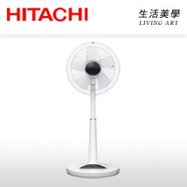 日本原裝 HITACHI 日立【HEF-DC50】電風扇 六段風量 DC直流 省電 輕量 定時 附遙控器