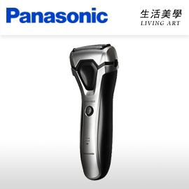 日本原裝 國際牌【ES-RL32】電動刮鬍刀 三刀頭 水洗