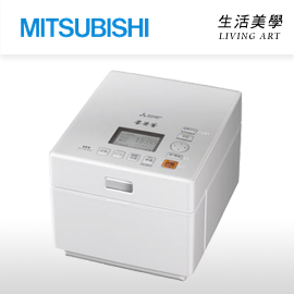 日本製造 三菱【NJ-XW105J】電鍋 6人份 無蒸氣 本炭釜 IH壓力