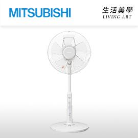 日本原裝 三菱【R30J-MS】電扇 風扇 電風扇 大廈扇 循環扇  無搖控器版本 定時 靜音