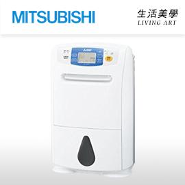 日本製造 三菱【MJ-180KX】除濕機 20坪 抗菌 防霉 衣物乾燥 0