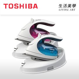 TOSHIBA 東芝~TA~FVX520~三段蒸氣 大量蒸氣除皺 掛燙 自動關機 熱能除菌