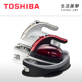 TOSHIBA 東芝~TA~FVX920~三段蒸氣 蒸氣持久 除皺抗菌 噴霧蒸氣 掛燙 自