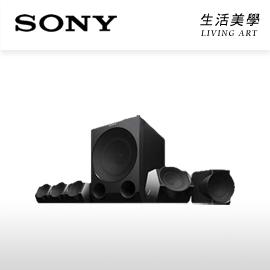 日本原裝 SONY【HT-IV300】家庭劇院 5.1聲道 藍芽 NFC USB