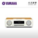 日本原裝 黑色 YAMAHA【TSX-B232】桌上型藍芽音響 支援CD iPod iPhone USB Bluetoot