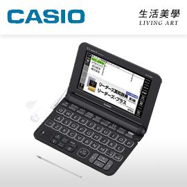 日本原裝 CASIO【XD-K4900】高校生學習型 廣辭苑 英文