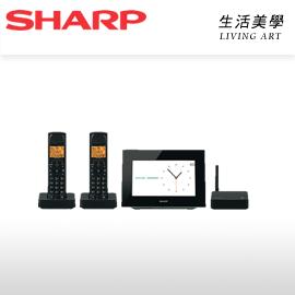日本原裝 SHARP 家用無線電話【JD-7C2CW】雙子機 觸控/答錄機/傳真/數位相框