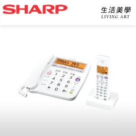 日本原裝 SHARP【JD-V36CL】家用無線電話 母機+子機 答錄機/語言信箱 語音答錄