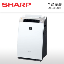 日本原裝 SHARP【KI-EX75】加濕空氣清淨機 17坪 負離子 抗菌 過敏 塵蹣