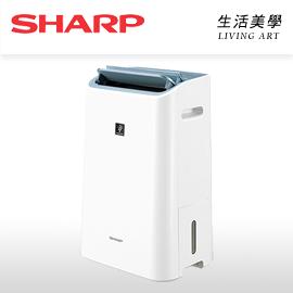 日本原裝 SHARP【CV-EF120】14坪 除濕機 空氣清淨 負離子 抗菌 防霉 衣物乾燥