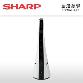 日本原裝 SHARP【PF-HTC1】冷風扇 大廈扇 循環扇 空氣清淨 負離子 抗菌 美肌