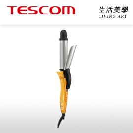 日本原裝 TESCOM【NPW532】遠紅外線 10段控溫 自動關機