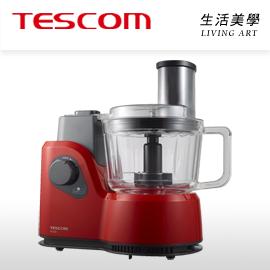 日本原裝 TESCOM【TK700】果汁機 榨汁機 省水 洗淨 保濕 保溫