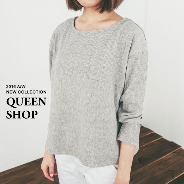 Queen Shop~01093857~直橫紋拼接上衣 兩色售 ~  ~
