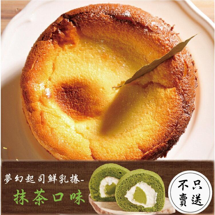 1974烤起司蛋糕(6吋)