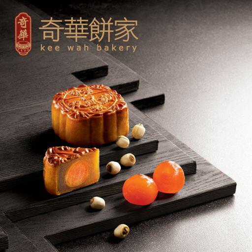 早鳥預購★八星聚寶傳統廣式月餅禮盒