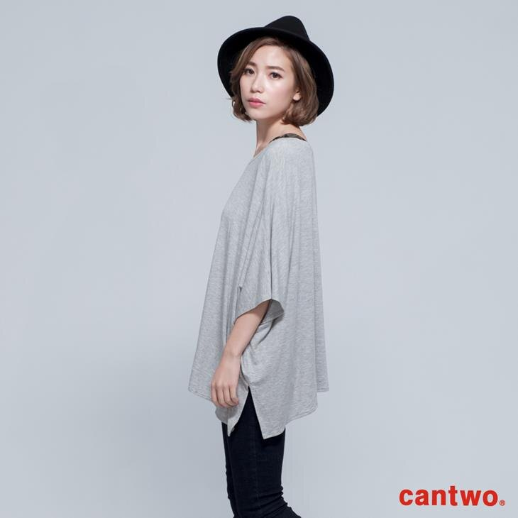 cantwo方型剪裁兩件式上衣(共三色) 2