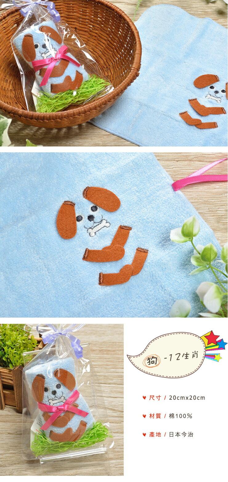 日本今治 - ORUNET - 12生肖(狗《日本設計製造》《全館免運費》,生產階段亦無使用任何藥劑、無漂白、無染色,採用最純淨的有機棉製作最天然安心的產品。