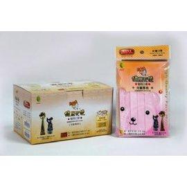~杜絕PM2.5~健康天使平面口罩 (大童專用7~12歲) 50片/盒