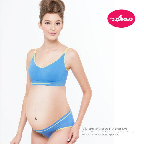 六甲村 - 美型絕色低腰孕婦褲 (湛藍鑲黃) F 2