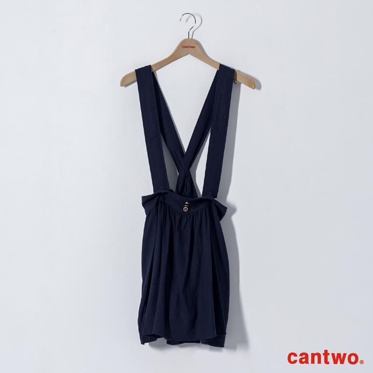 cantwo寬版吊帶短褲裙(共二色) 7