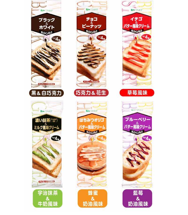 有樂町進口食品 日本進口 Aohata QP美味雙饗抹醬 藍莓風味 (52g)/巧克力&花生 (52g)/宇治抹茶 (44g)/黑&白巧克力 (44g)/草莓風味 (52g)/蜂蜜風味 (52g) 4562452230559 0