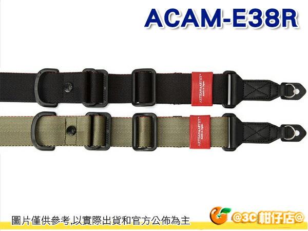 ARTISAN&ARTIST A&A ACAM-E38R 滑行 相機背帶 D型鉤設計 尼龍 皮革 黑/卡其 公司貨