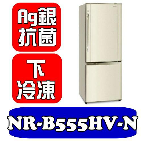 國際牌 545公升變頻雙門冰箱【NR-B555HV-N】