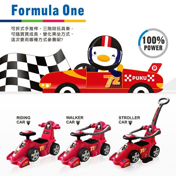 『121婦嬰用品館』PUKU F1賽車 2