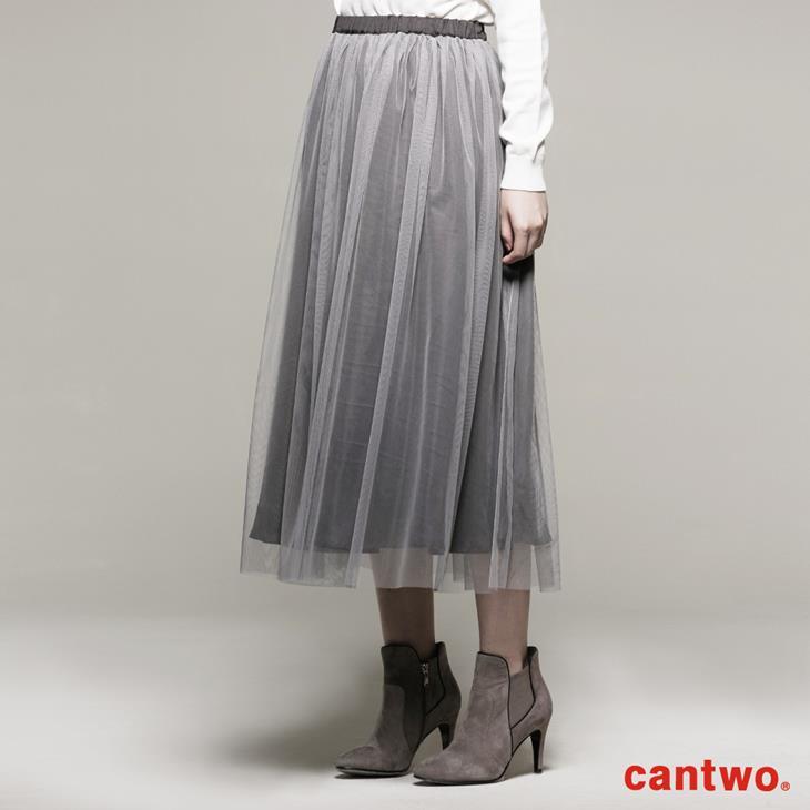 cantwo雙色長紗裙(共二色) 2