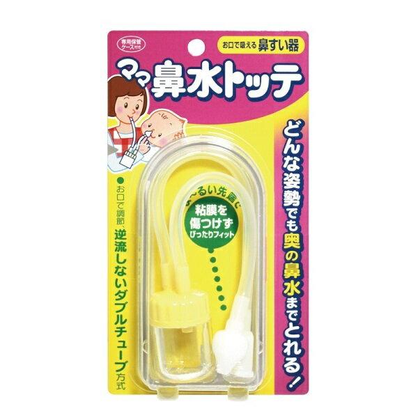 【東京西川】 丹平新型吸鼻器 - 限時優惠好康折扣