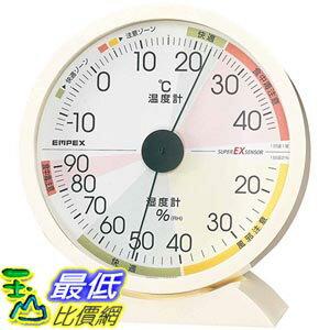 [東京直購] EMPEX EX-2841 EX2841 溫度計 溫濕度計 高精度 日本製
