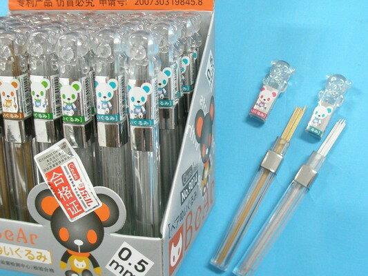 小熊頭鉛筆芯 NO.9014 可樂兒鉛筆芯0.5mm^(透明桿^)2B 一盒48筒入^~定
