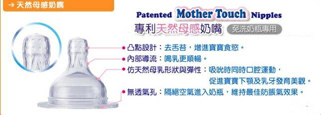 『121婦嬰用品館』第一寶寶 天然母感奶嘴 S - 2入(圓孔) 2
