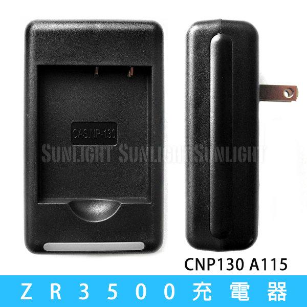 日光城。ZR3500相機電池充電器,通用ZR1500/ZR1200 CNP130 A115方塊充 座充  另售電池