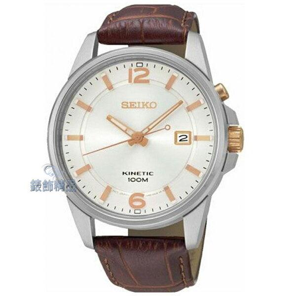 【錶飾精品】SEIKO手錶 精工表 KINETIC 人動電能玫金時標 咖啡色皮帶男錶 SKA669P1 全新原廠正品